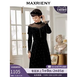 MAXRIENY2020冬季新款复古黑色圆点荷叶领小香风中长裙连衣裙女图片
