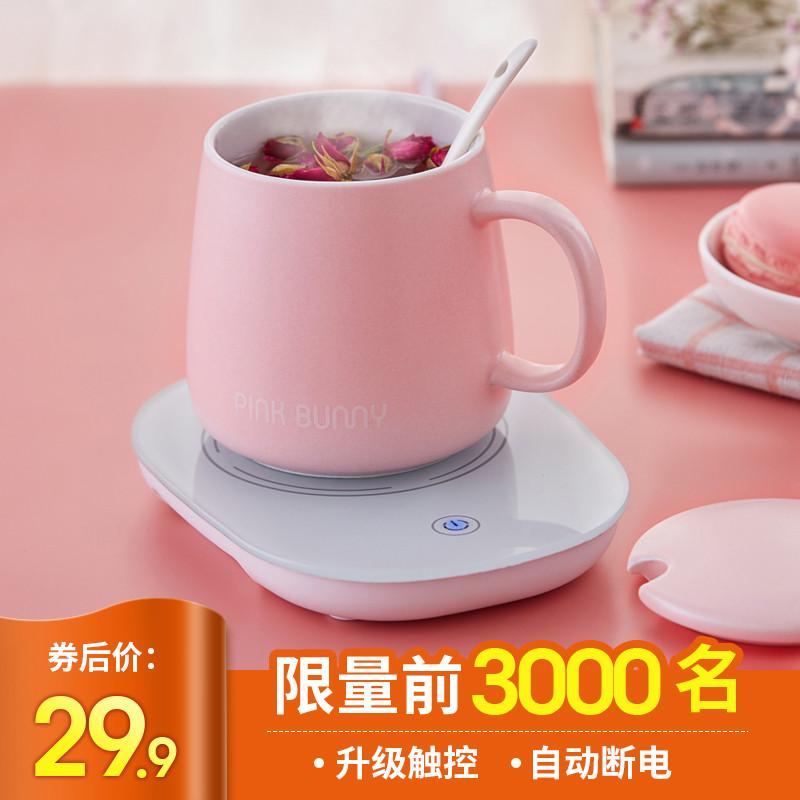 班尼兔暖暖杯热牛奶加热器保温底座杯垫家用55度恒温宝电热水杯