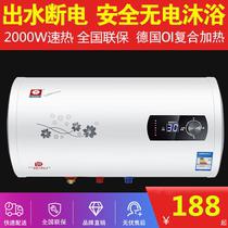 电热水器 电 家用节能小型储水式速热洗澡机40/50/60/80L升