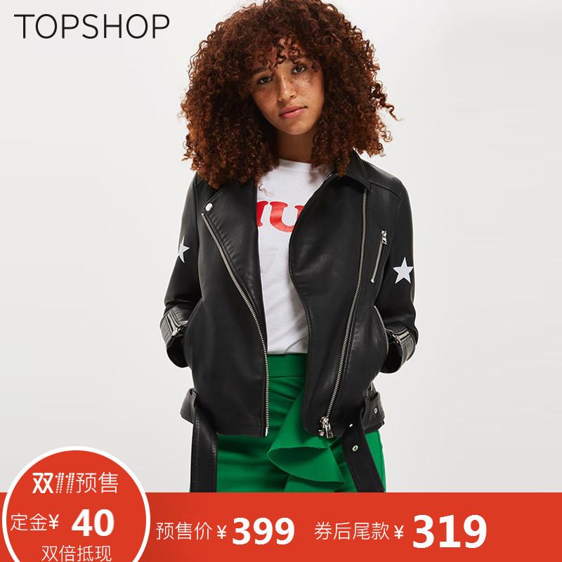 [双11预售]TOPSHOP黑色大领腰带英文印花女士皮衣外套11P02MBLK
