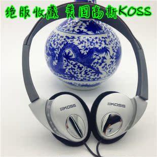 美国高斯 koss耳机 头戴式耳机 小头戴耳机 少量收藏