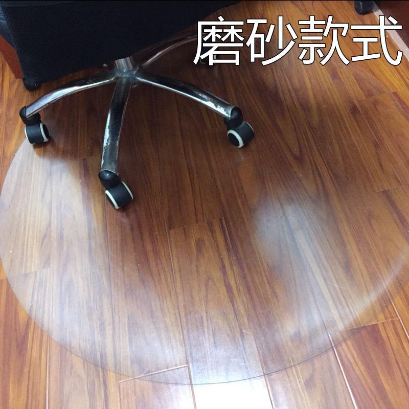 木地板透明保护垫 防滑耐磨门垫圆形地垫办公室电脑转椅塑料胶垫