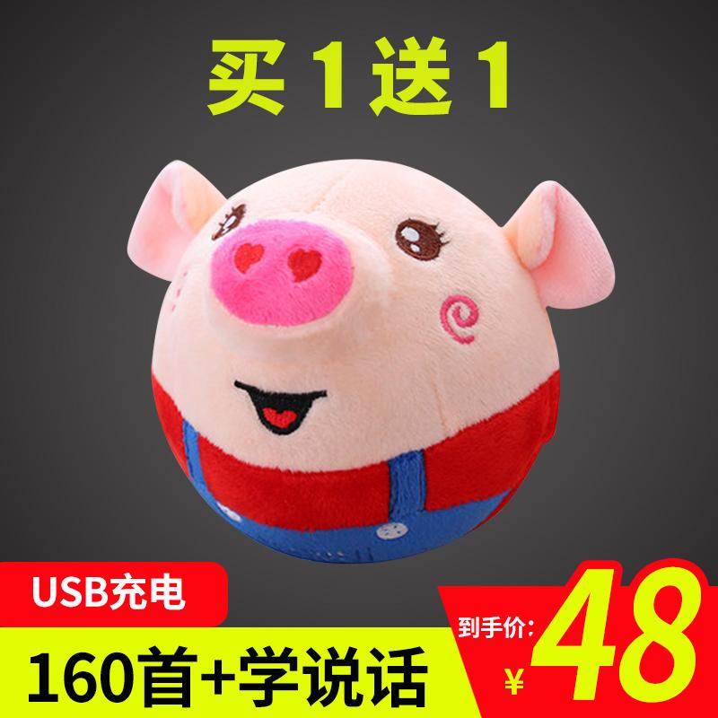 面包超人跳跳跳猪公仔会说话网红抖音儿童女孩婴儿毛绒玩具海草猪