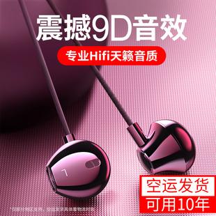 耳机入耳式原装有线高音质全民k歌游戏吃鸡type-c版适用苹果vivo华为oppo半小米6安卓手机电脑通用女生专用子