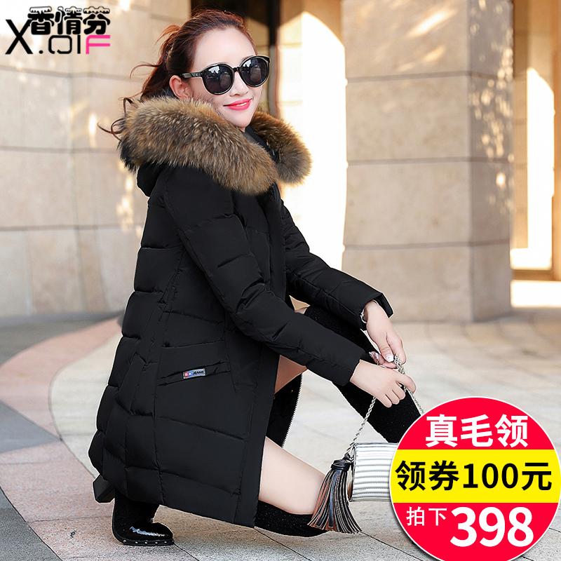 羽绒服女中长款2018新款韩版潮加厚保暖冬季大毛领修身显瘦白鸭绒