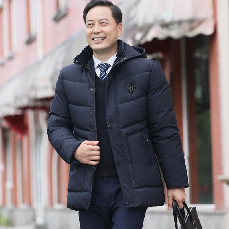 爸爸冬装外套棉衣男中年男士棉衣加厚羽绒棉服中老年爷爷装棉袄男