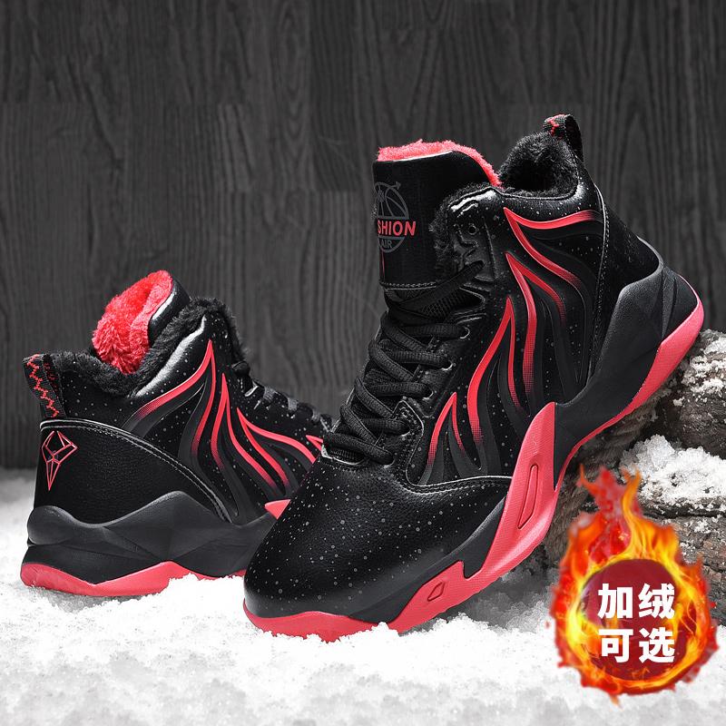 冬季男鞋大童加绒保暖棉鞋男青少年高初中学生高帮大码篮球运动鞋