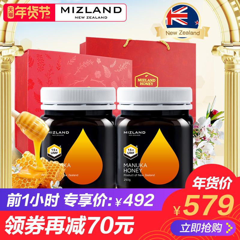 蜜滋兰UMF麦卢卡蜂蜜15+250g两瓶礼盒装 新西兰原装进口
