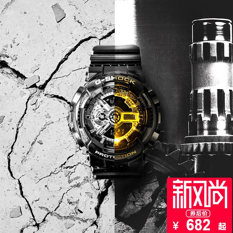 卡西欧悟空版七龙珠黑金G-SHOCK运动手表男Casio 电子表男士手表