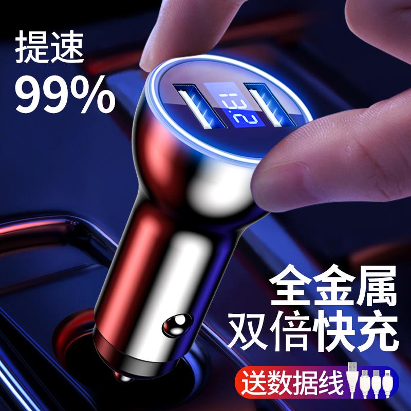 车载充电器手机快充汽车车充一拖二24V点烟器转换插头usb车内用品