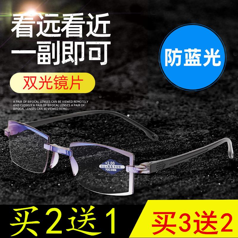 买2送1老花镜防蓝光防疲劳男女高清超轻时尚便携老人老光眼镜