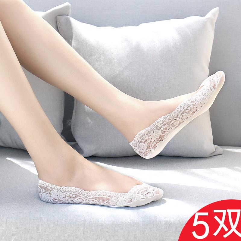 蕾丝船袜女纯棉薄款隐形春夏季短袜浅口硅胶防滑棉袜子女低帮网袜