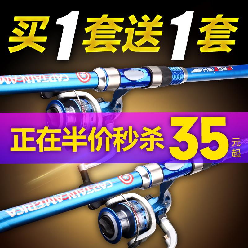 菩乐鱼海杆抛竿钓鱼竿套装组合全套特价超硬碳素远投竿海竿金属轮