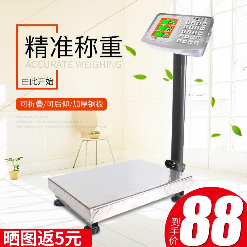 ✅300kg电子秤商用100公斤电子称台秤计价精准孑称重150快递磅秤