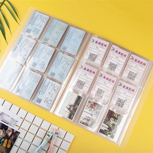 儿童识字卡片3寸大容量竖版拍立得插页照片电影票火车票收纳相册