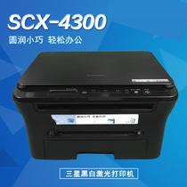 证件复印三星4300黑白激光打印机二手复印多功能一体机彩色扫描