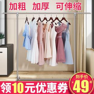不锈钢晾衣架落地单杆式 折叠室内阳台简易挂衣服架子卧室晒衣架