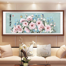 蒙娜丽莎十字yi32021an客厅花开富贵满堂客厅卧室大幅牡丹花