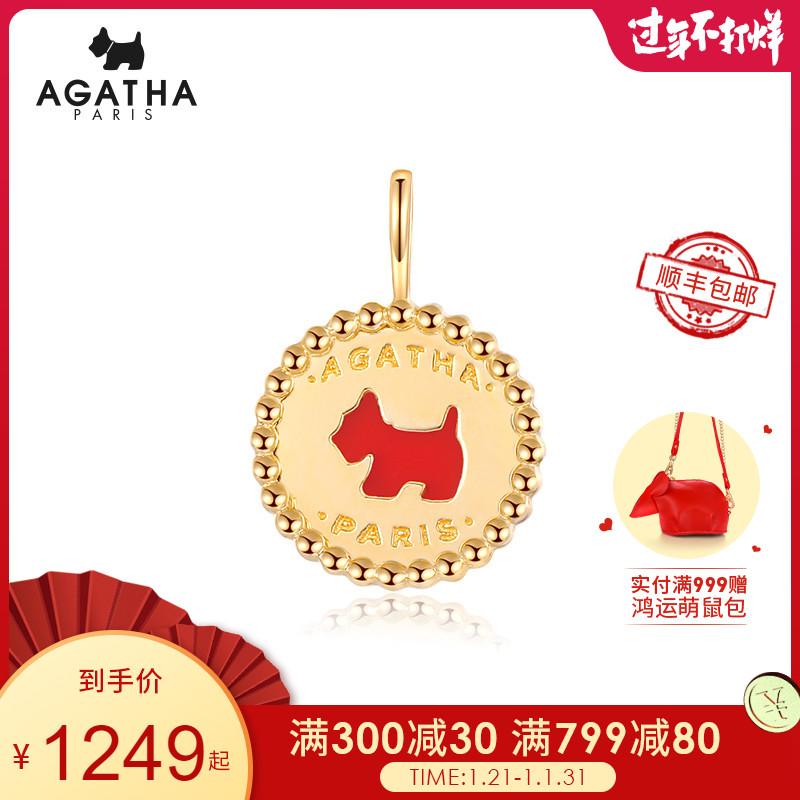 Agatha/瑷嘉莎14K幸运金币吊坠新年小狗双面佩戴简约手链项链女