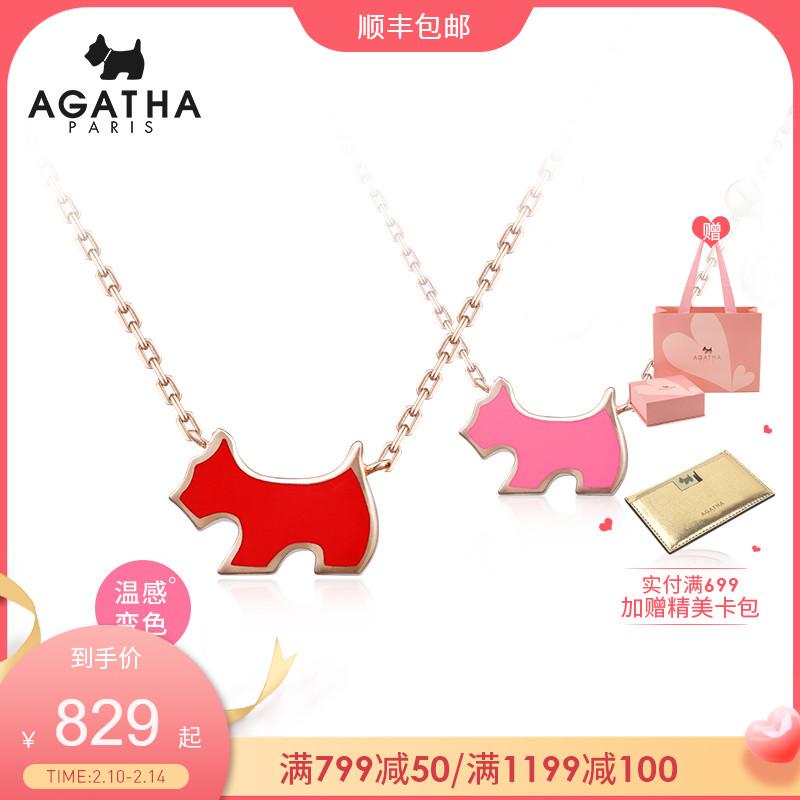 AGATHA/瑷嘉莎925银变色小狗简约气质锁骨链项链女新款潮