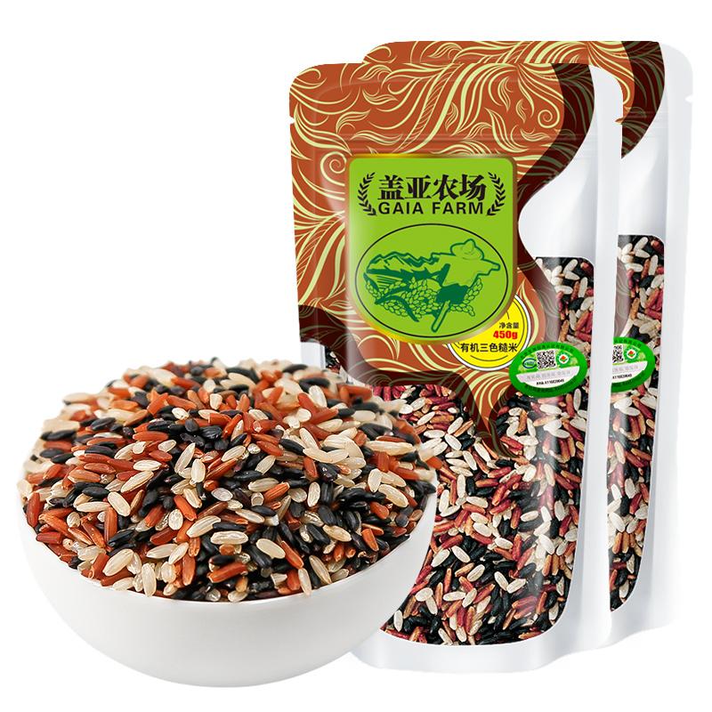 盖亚农场 三色糙米 有机东北五谷杂粮新米红米黑米450g*2
