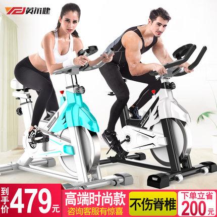英尔健动感单车超静音家用室内健身车健身器材减肥脚踏运动自行车