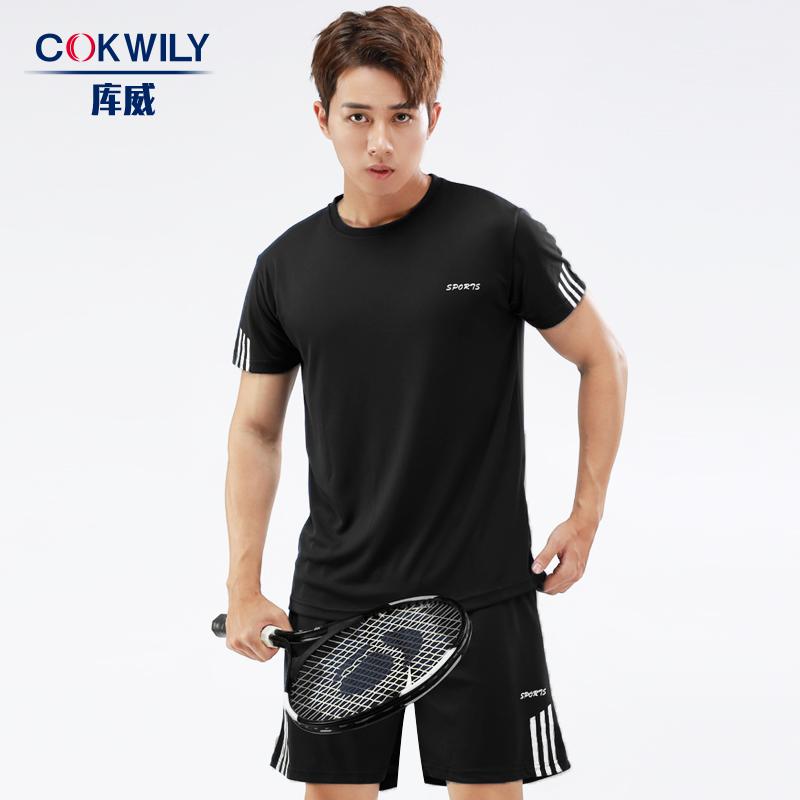 宽松运动套装男士休闲夏季速干透气短袖健身衣短裤跑步t恤两件套