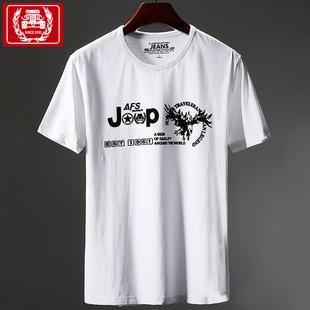 ZHAN DI JIPU男士夏季短袖T恤薄款印花半袖衫宽松运动t恤上衣汗衫