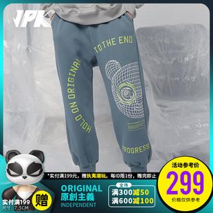 JPK秋冬新品 原创潮牌灰色宽松大码束脚运动裤嘻哈休闲小脚裤长裤