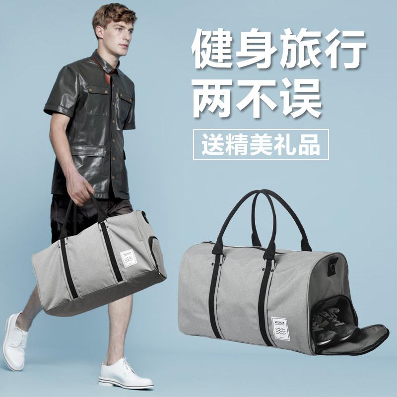 旅行包手提包大容量运动包健身包出差行李包短途旅行袋男女旅游包