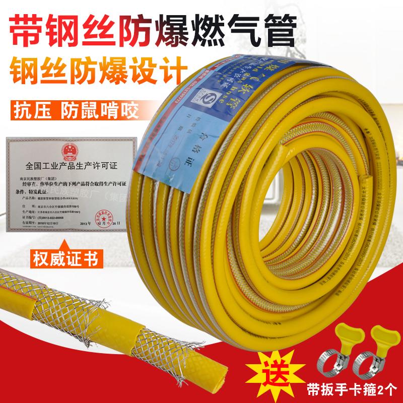 带钢丝防爆燃气管天然气管液化气管家用煤气管热水器灶具橡胶软管
