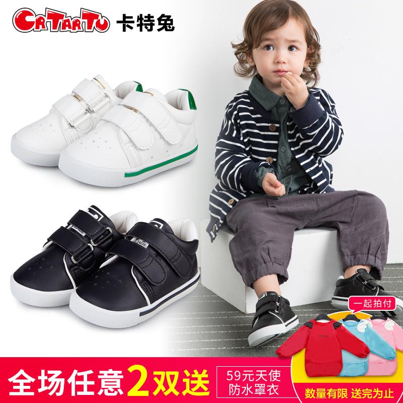 卡特兔儿童鞋小白鞋秋款男童运动鞋女童2017休闲绿尾板鞋宝宝单鞋
