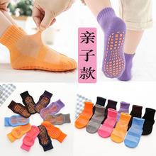 早教中gn0袜套防滑rx童短筒袜子纯棉男女瑜伽袜防滑夏季薄式