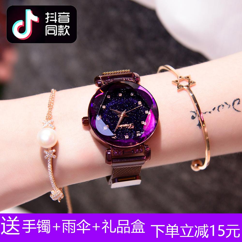 网红抖音蒂米妮同款2018新款时尚星空手表女士潮流防水懒人腕表女
