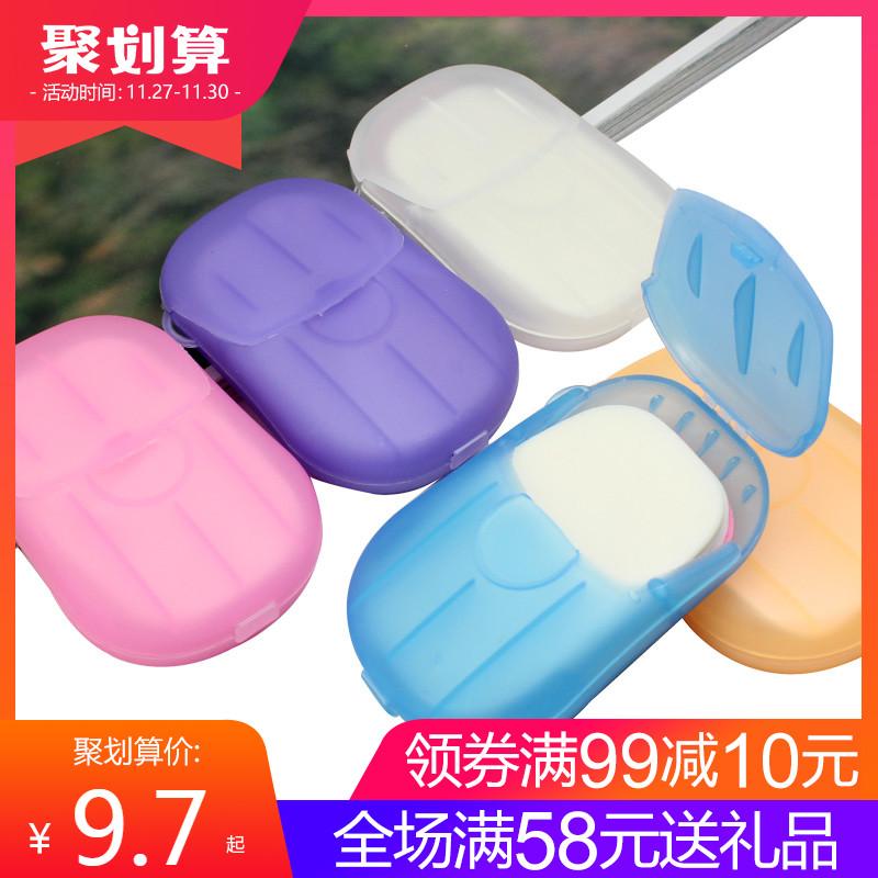 旅行用品香皂片香皂纸便携洗手小肥皂片肥皂纸旅游常备用品纸香皂