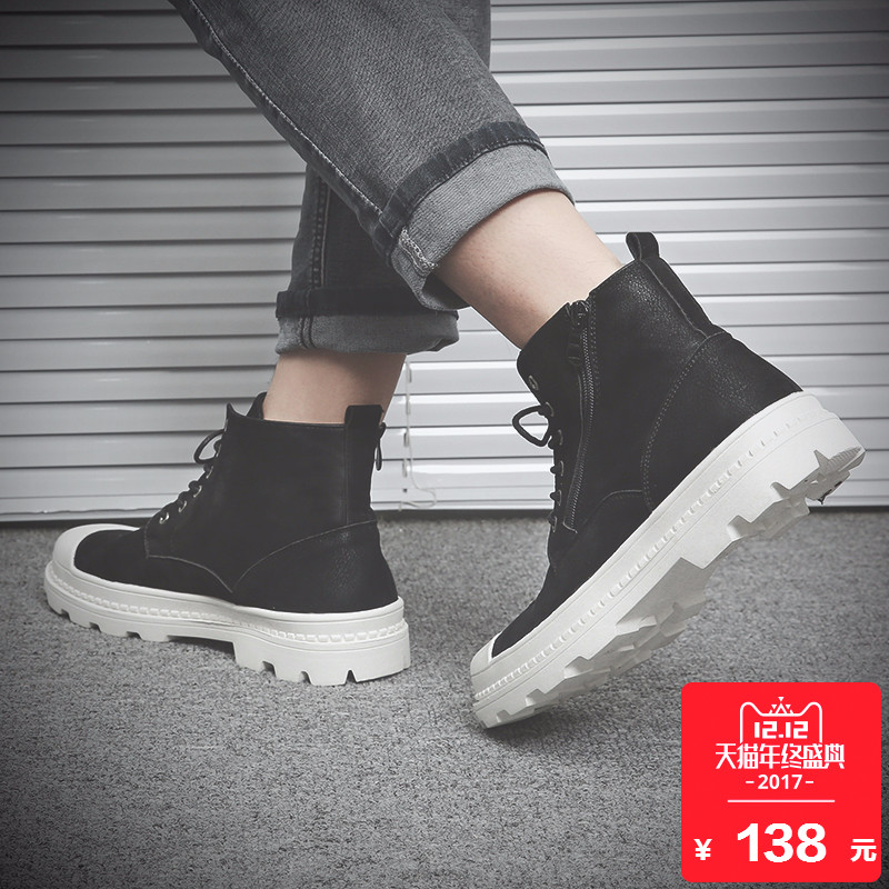 男鞋冬季高帮鞋男加绒中帮马丁靴男韩版保暖棉鞋男士潮鞋雪地短靴