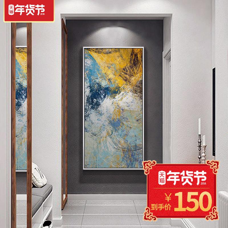 现代简约玄关过道装饰画竖版客厅抽象壁画墙画走廊个性创意挂画