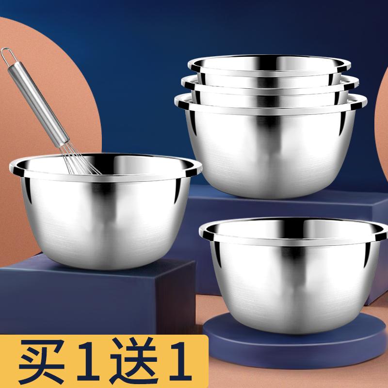 304食品级不锈钢打蛋盆烘焙奶油盆子家用厨房和面容器揉面搅拌碗