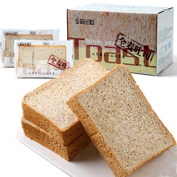 全麦 粗粮 面包 吐司 切片 夹心 早餐 整箱 土司 蛋糕