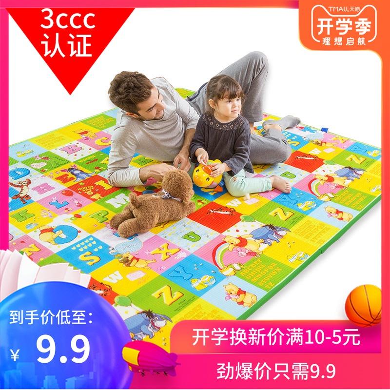 宝宝爬爬垫加厚家用婴儿整张游戏爬行垫户外野餐垫泡沫无味防摔垫