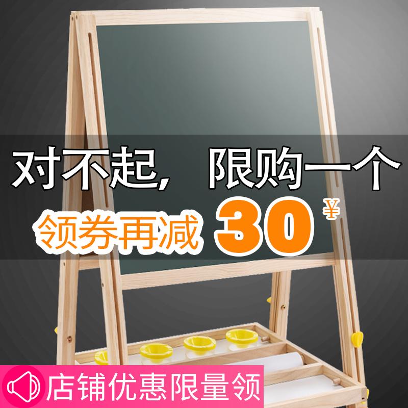 儿童双面无尘画板画架支架式可升降磁性涂鸦板幼儿宝宝小黑板家用