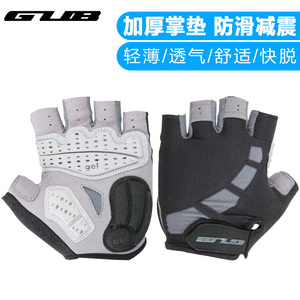 GUB mountain bike road bike half finger gloves men and women silicone breathable spinning cycling equipment summer and autumn