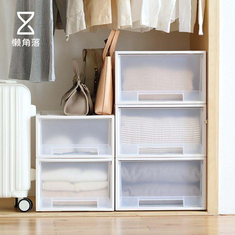 懒角落 收纳箱抽屉式塑料储物箱大号衣物内衣收纳盒整理箱63416