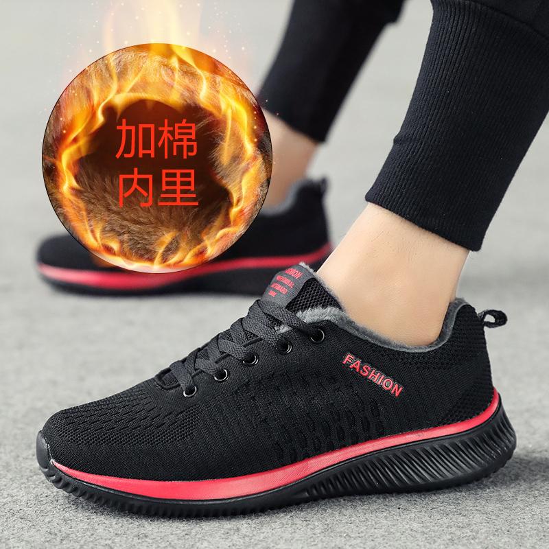 冬季棉鞋情侣鞋男士加绒保暖百搭鞋子运动休闲鞋秋季男士跑步板鞋