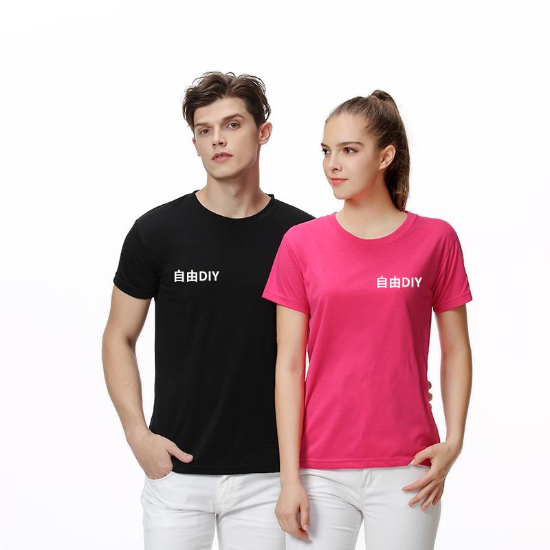 团体服T恤定制 涤棉圆领班服活动服聚会服工作服个性订制印字logo