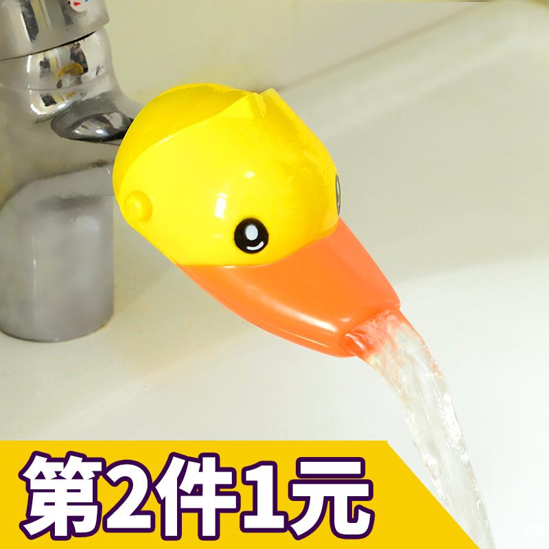 宝宝水龙头延伸器延长器儿童洗手器卡通导水槽洗头杯水勺引水器