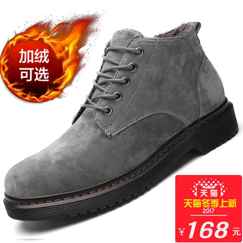 冬季男鞋加绒棉鞋男士休闲鞋英伦潮流鞋子大头皮鞋保暖工装鞋冬鞋