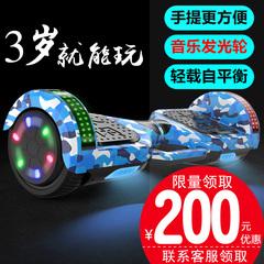 休闲大王智能双轮电动自平衡车两轮成人体感代步车小孩儿童平衡车