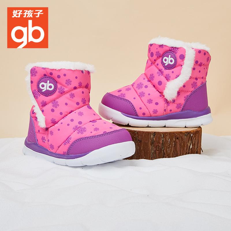好孩子童鞋女童宝宝雪地靴儿童靴子男童加绒保暖婴儿鞋0-1岁靴子