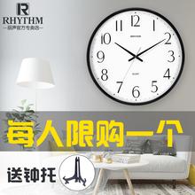 日本丽声现xi2简约钟表en口静音挂钟客厅时钟挂墙免打孔挂表